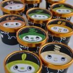 静岡抹茶スイーツファクトリー『ななや』が 農林水産大臣賞三年連続受賞を記念し、 超リッチなプレミアム抹茶ジェラートを限定販売