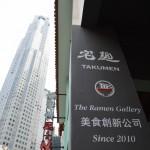 累計販売50万食のラーメン通販国内最大手「宅麺.com」が シンガポールにセレクトショップ型ラーメン店「TAKUMEN」を1号店開業
