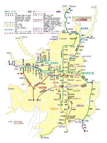 京都フリーパス利用範囲