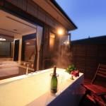 大人の隠れ家【箱根別邸 今宵】が、新感覚の旅館スティを提案
