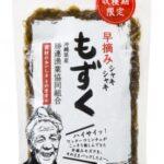 早摘みもずくスープ 台湾新光三越で発売開始