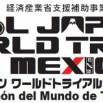 初開催!「クールジャパン・ワールドトライアル インメキシコ」 日本文化の魅力と新たなビジネスチャンスを世界へ発信