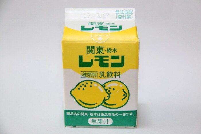 栃木のご当地ドリンク「レモン牛乳」
