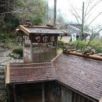 湯の峰温泉 つぼ湯 日本最古の共同浴場