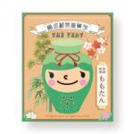 【京都の老舗の味】一保堂茶舗の抹茶を100%使用の抹茶あんと岡山の人気土産が華麗なるコンビネーション「ももたん」『野だてお濃茶味』を期間限定販売
