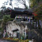 福満虚空蔵 円蔵寺