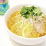 即完売したハワイ汁そば『レモンラーメン』が復活! 馬喰町のロコモコ専門店「39YOSHOKU」にて5月31日まで