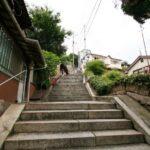 階段、階段、また階段