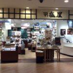 国内外の塩 約360種を揃える専門店「塩屋(まーすやー) 横浜店」 6月6日オープン