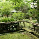 石田城 五島氏庭園(心字池庭園)