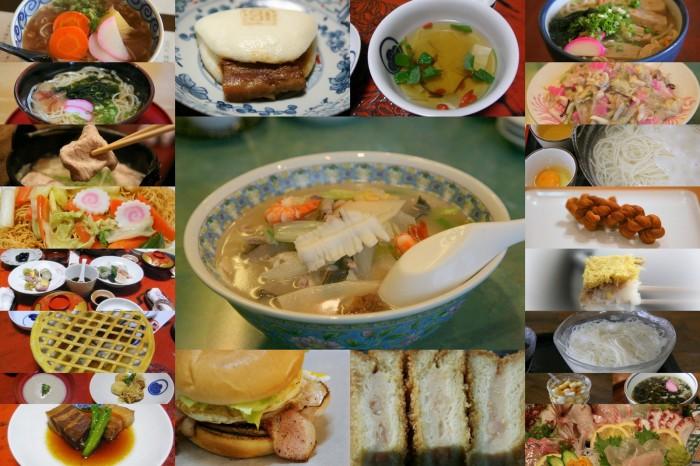 長崎の食べ物