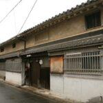 大阪 堺の古い町並み 北旅籠