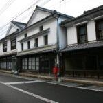 有田の古い町並み