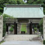 備後護国神社