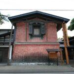 安藤家煉瓦造蔵座敷