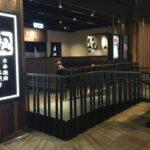 世界10カ国に展開中の焼肉店「牛角」が、 7月16日に高雄市、7月29日に台中市に出店