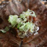 岐阜の食べ物 朴葉味噌