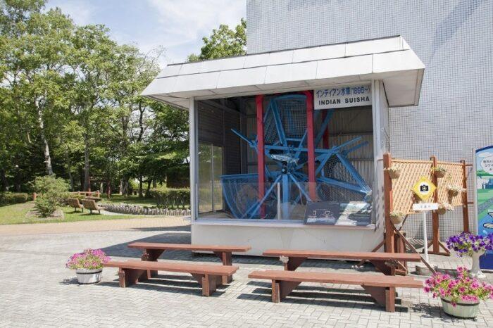 インディアン水車 サケのふるさと 千歳水族館