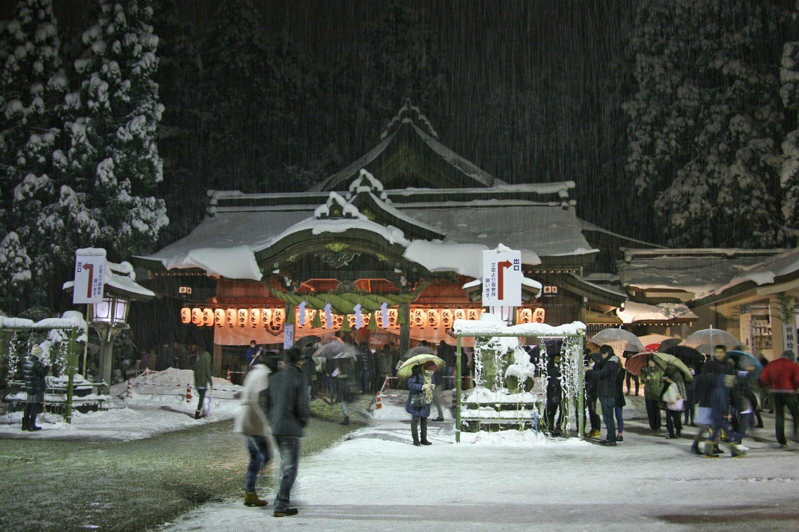 正月の白山比咩神社