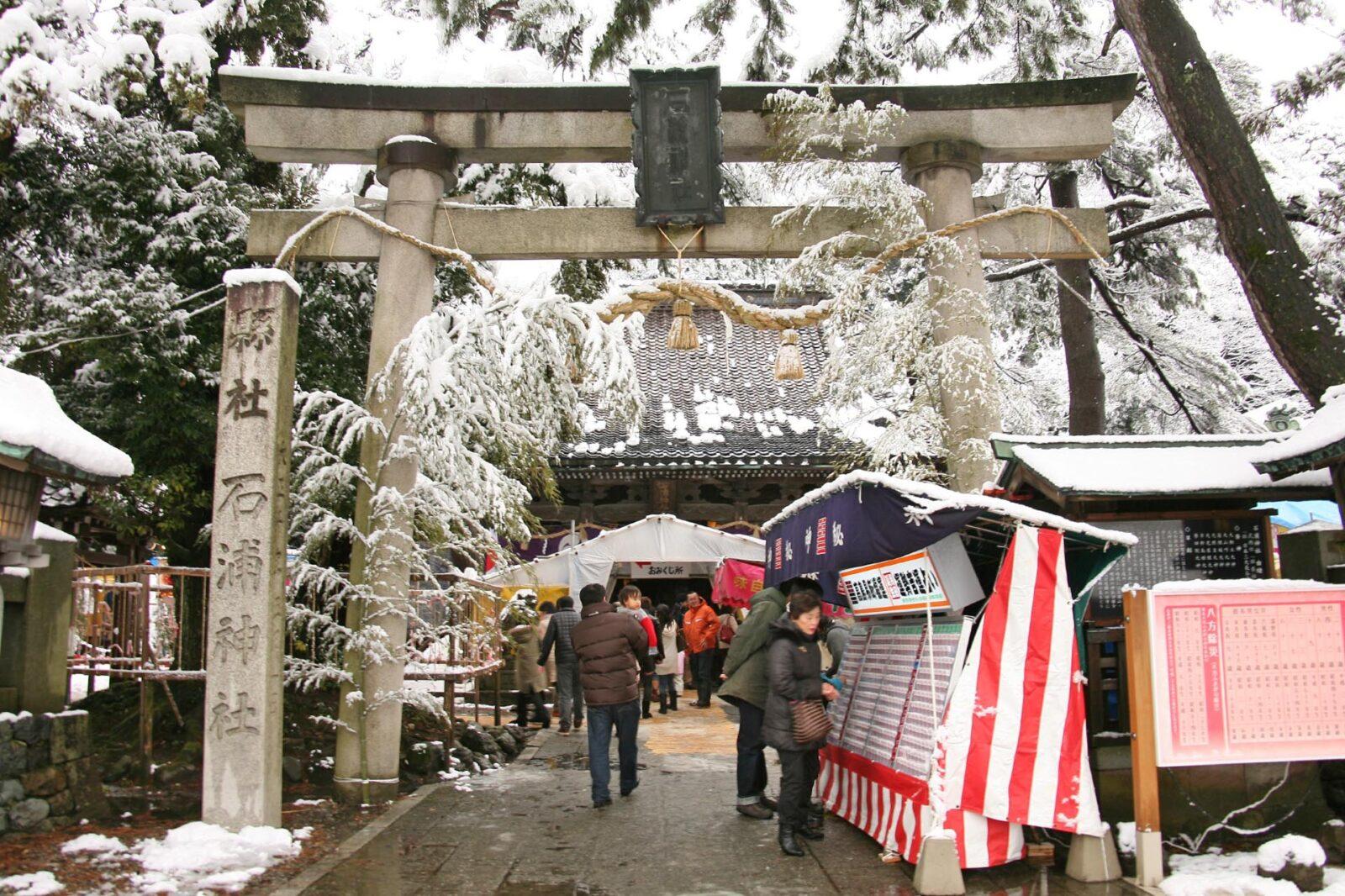 正月の石浦神社