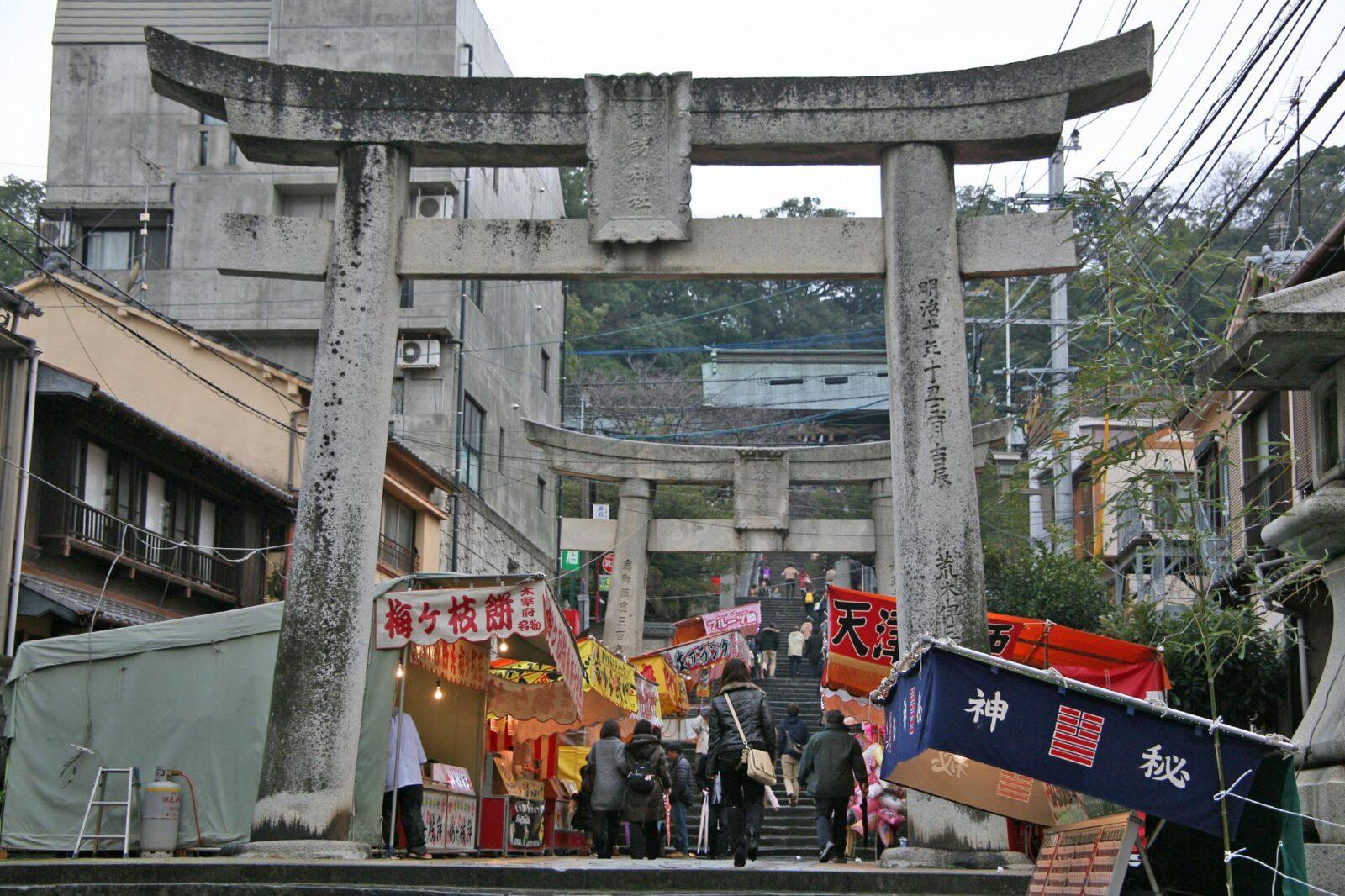 正月の諏訪神社